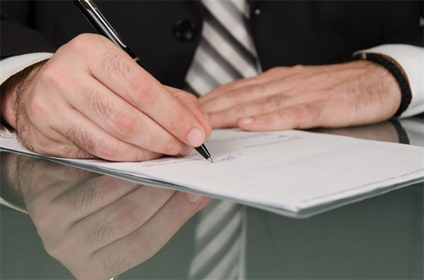 签约合同预付款项