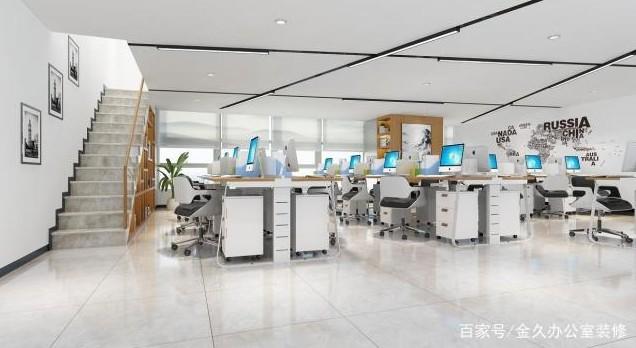办公室稳重凝练型风格