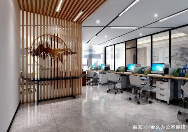 办公室开放式LOFT风格