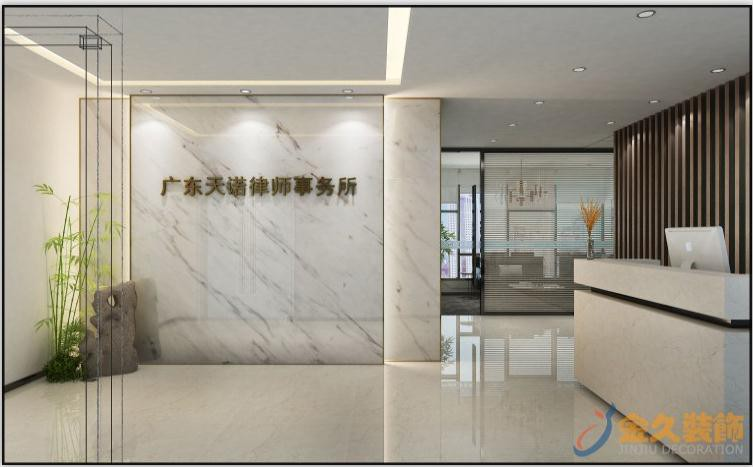 广州办公室前台装修及办公室前台装修风格