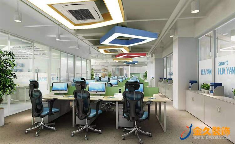办公室装修设计,办公设计公司哪家好?