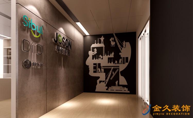 办公室前厅装修效果图