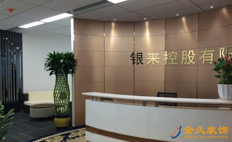 办公室前台装修效果图