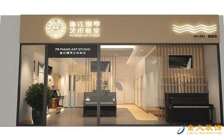 珠江钢琴艺术中心培训机构门面装修效果图