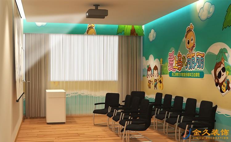 课堂室内装修效果图