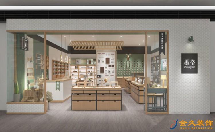广州店铺空间装修设计公司哪家好?店铺空间装修设计多少钱